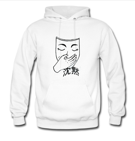 Silenced With Mask Hoodie