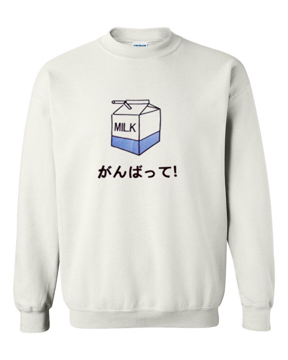 White Milk Japanese sweatshirt